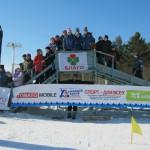 Зимний фетиваль спорта. Март 2015 год (14)