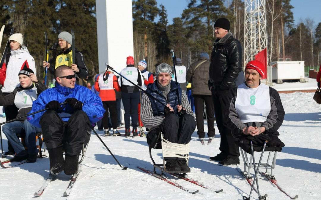 Зимний фестиваль инвалидного спорта. 4 марта 2015 г.