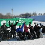 Зимний фетиваль спорта. Март 2015 год (20)