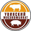 Увинский мясокомбинат