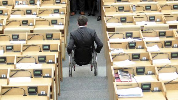 замминистра по делам инвалидов