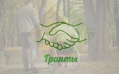 В Удмуртии субсидируют лучшие проекты в сфере социальной поддержки и защиты граждан