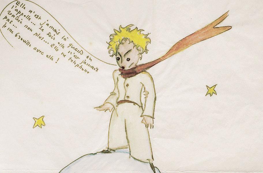 Антуан де Сент-Экзюпери. Рисунок, сделанный задолго до написания сказки «Маленький принц»