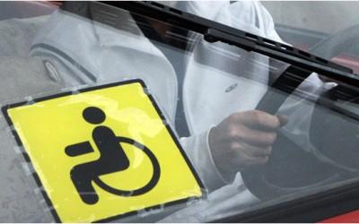 Инвалиды-водители будут иметь привилегии только при наличии спецзнака