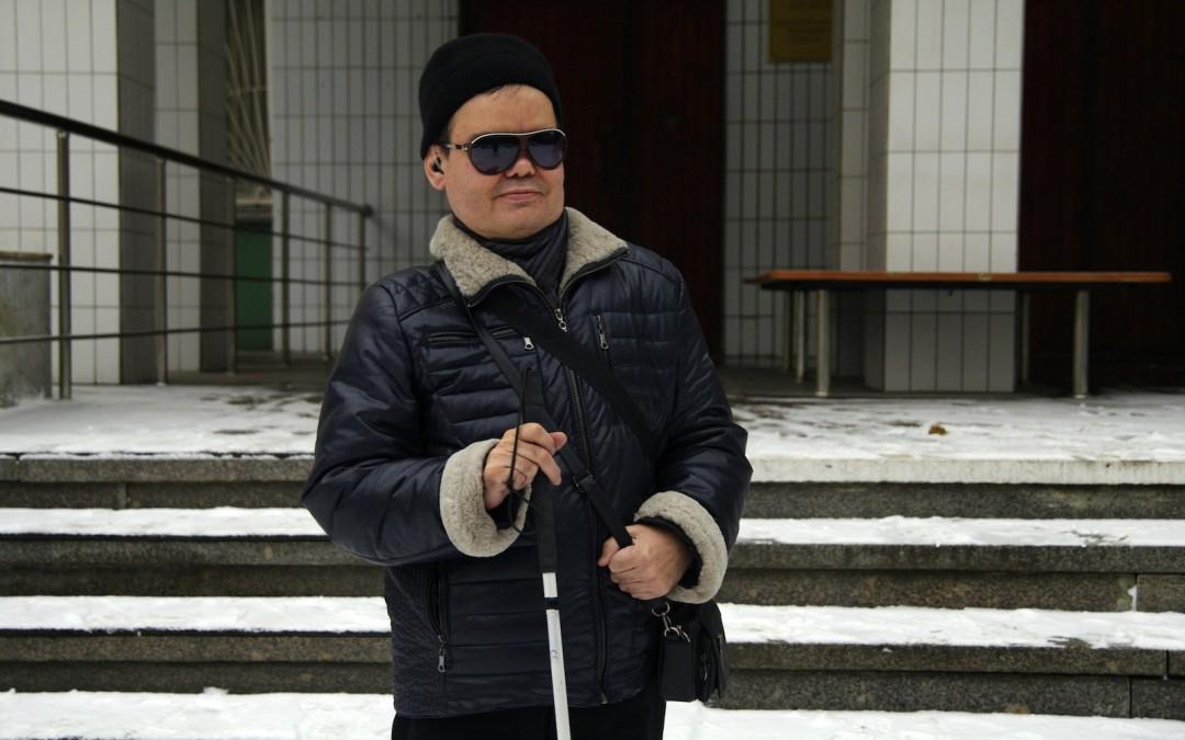 Как слепоглухой выживает в мегаполисе