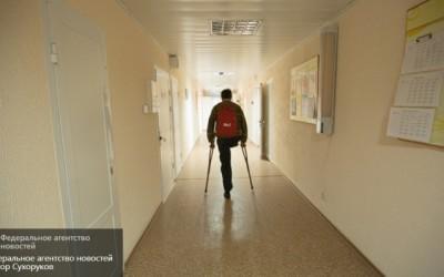 Российские инвалиды получат дополнительные средства на реабилитацию