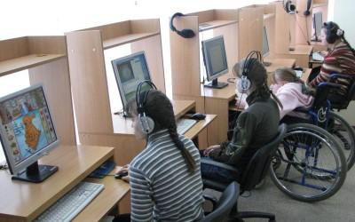 Бесплатные дистанционные компьютерные курсы для людей с инвалидностью