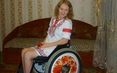 Всероссийский On-line Конкурс Красоты