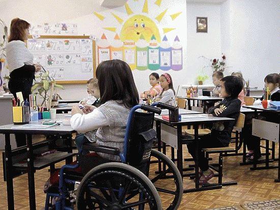 Как в петербургских школах бок о бок учатся инвалиды и обычные дети