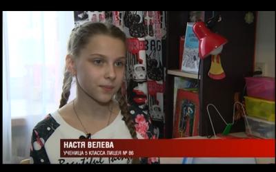 Моя Удмуртия: Ижевская школьница борется за права инвалидов