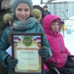 Зимний фестиваль спорта среди инвалидов 2016 (4)