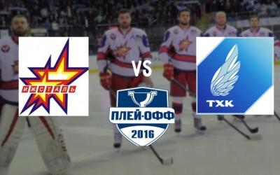 1 апреля 2016 г. — Хоккей «Кубок Братины». Шутки в сторону!
