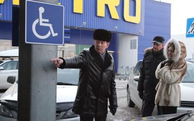 Парковки для инвалидов: откуда взялась норма в 10 процентов? (видеоответ)