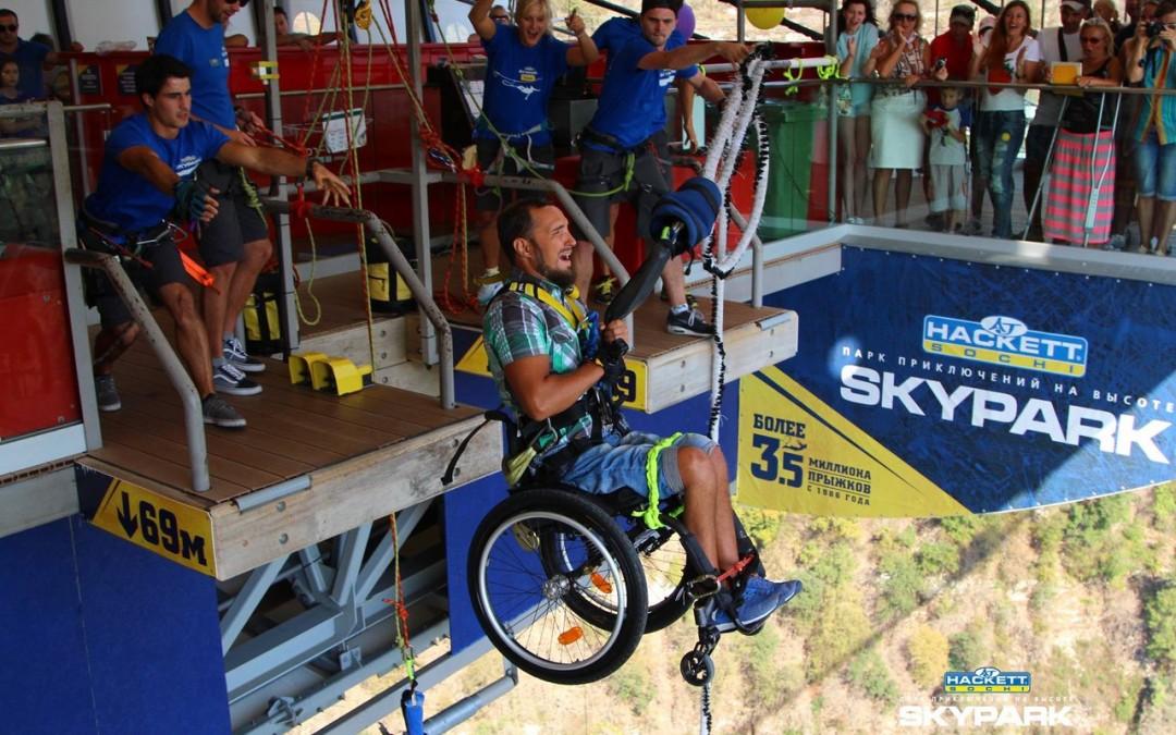 Инвалид-колясочник сумел совершить прыжок с двухсотметровой высоты