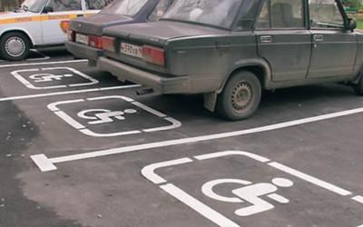 Госдума хочет расширить парковочные возможности для инвалидов