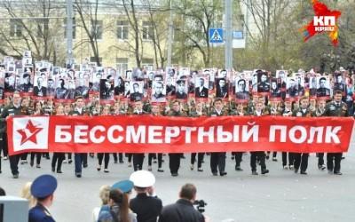 9 мая: Акция «Бессмертный полк» в Ижевске