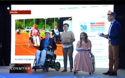 Сайт «БЛАГО» — лауреат Фестиваля социальных Интернет-ресурсов