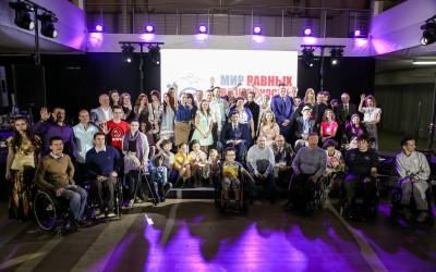 Пресс-релиз победителей и лауреатов  VII Фестиваля социальных интернет-ресурсов «Мир равных возможностей»