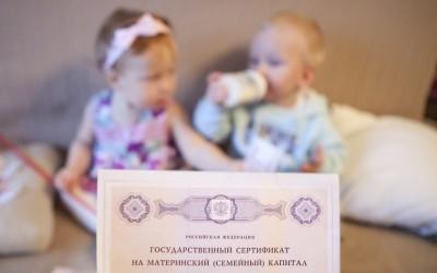 ПФР разъяснил, как направить маткапитал на нужды детей-инвалидов