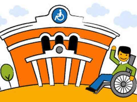В России вводят персональный информационный навигатор для инвалидов