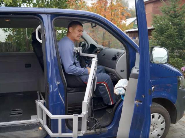 """Универсальный подъемник для инвалидов-колясочников """"Minik"""""""