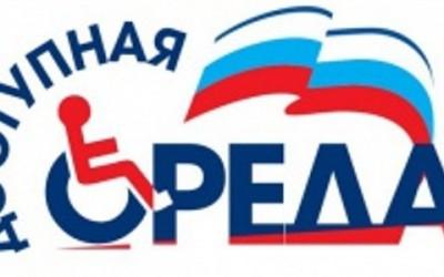 «Единая Россия» определилась со стратегией на ближайшие пять лет