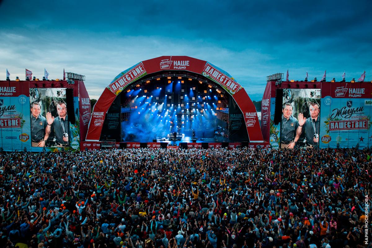 Рок-фестиваль Нашествие 2018. Какого числа, место проведения