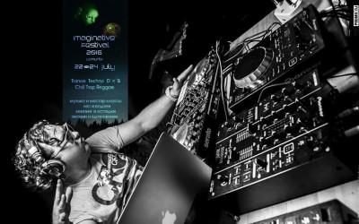 Imaginative 2016 — Фестиваль электронной музыки и аудио-визуального искусства!