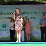 Всероссийский фестиваль инвалидов по бочча 2016_ (18)