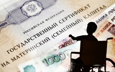 ПФР: заявлений на использование маткапитала на нужды детей-инвалидов пока не поступал