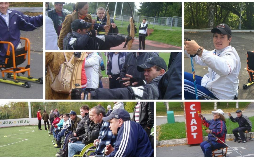 Приглашаем на Осенний фестиваль спорта среди инвалидов 2016