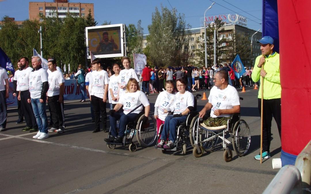 Всероссийский день бега «КРОСС НАЦИИ 2016»