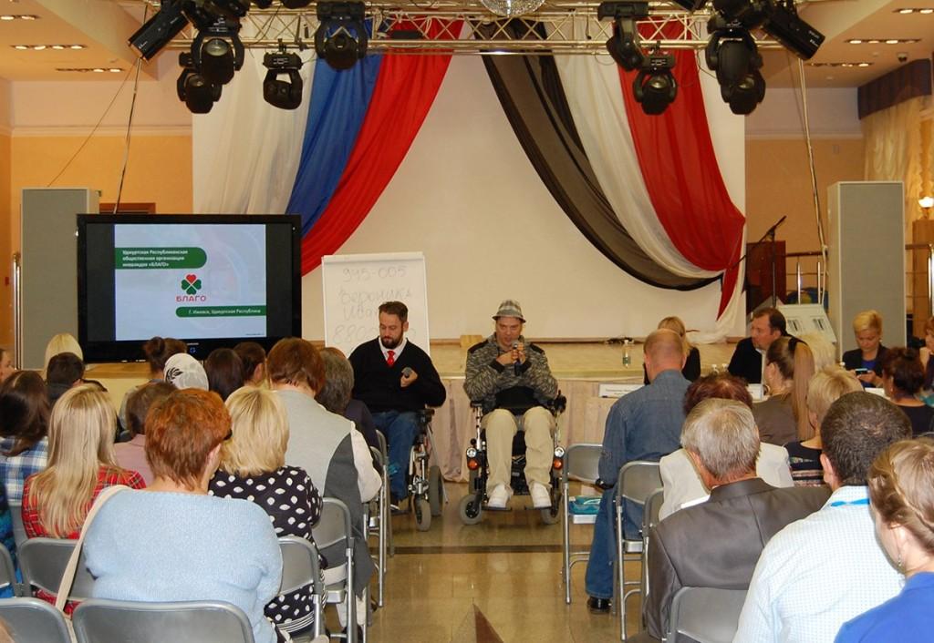 Муниципальный Форум некоммерческих организаций
