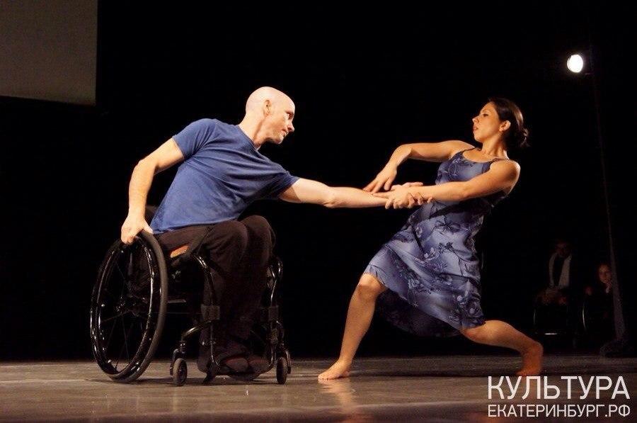 Набор людей с инвалидностью на занятия «Танцы на колясках»