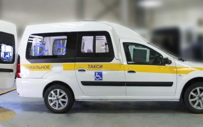 Лада «Ларгус» — легковой автомобиль для транспортировки людей с ограниченными физическими возможностями