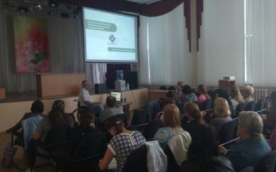 Руководитель «БЛАГО» поделился опытом работы на курсах повышения квалификации работников профобразования