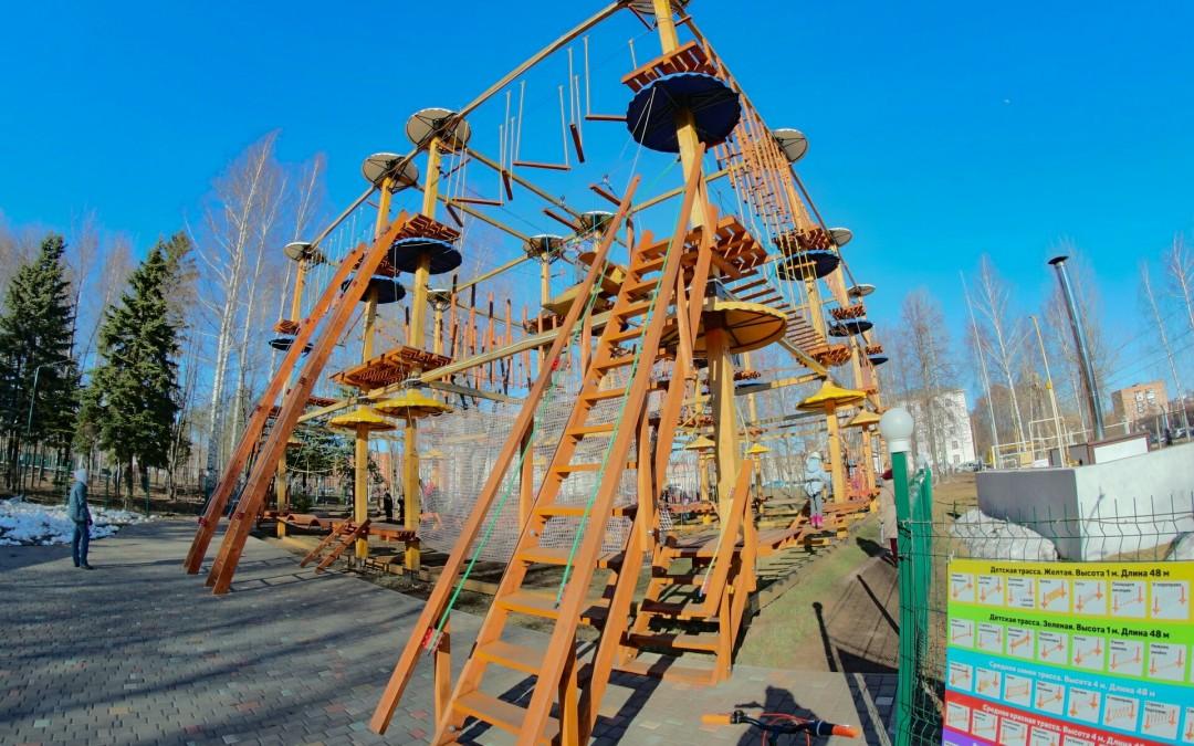 Туристическая тропа для инвалидов пройдет в конце мая в Хэмми Парке