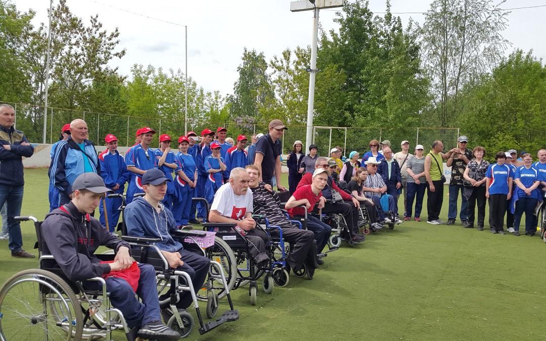 Пост-релиз «Весеннего фестиваля инвалидов 2019»