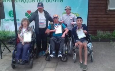 Итоги Всероссийского фестиваль инвалидов по бочча 2019