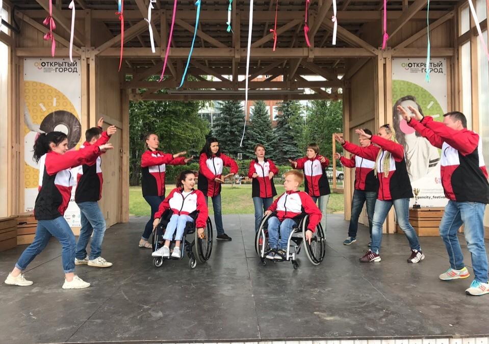 В сентябре пройдет муниципальный этап Ежегодных республиканских творческих состязаний (игр) для инвалидов