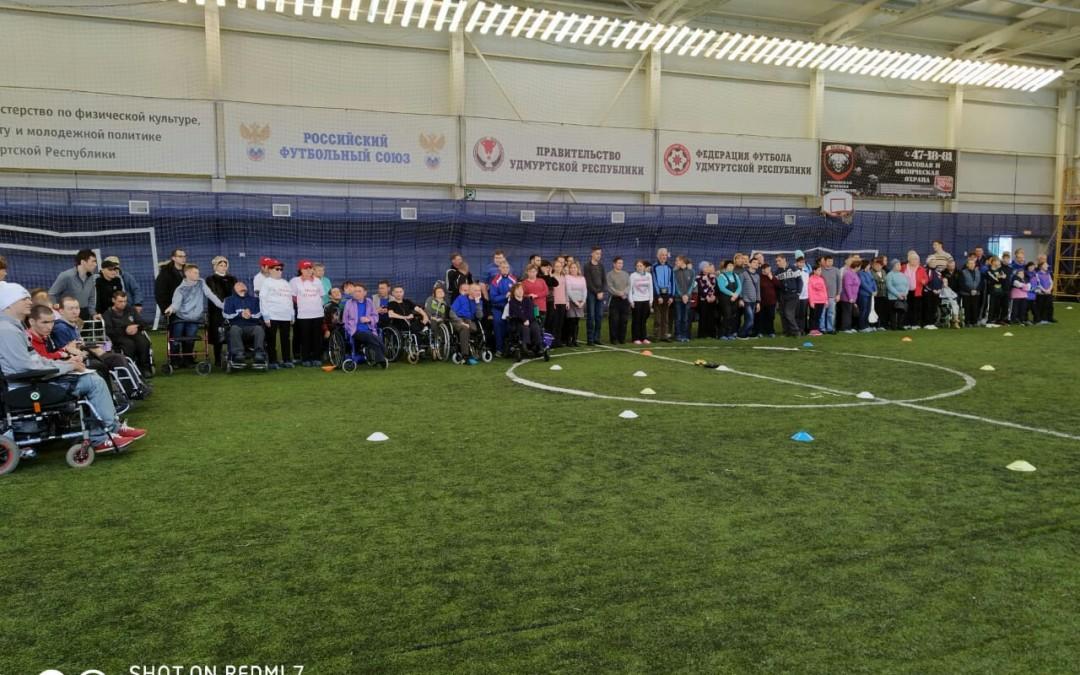 Пресс- релиз: « Зимний фестиваль инвалидов»
