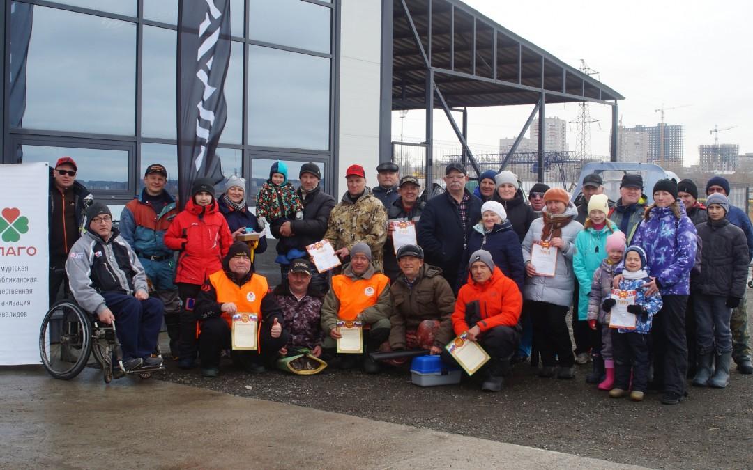 В Ижевске прошел II Республиканский рыболовный фестиваль для инвалидов по ловле рыбы со льда 2021